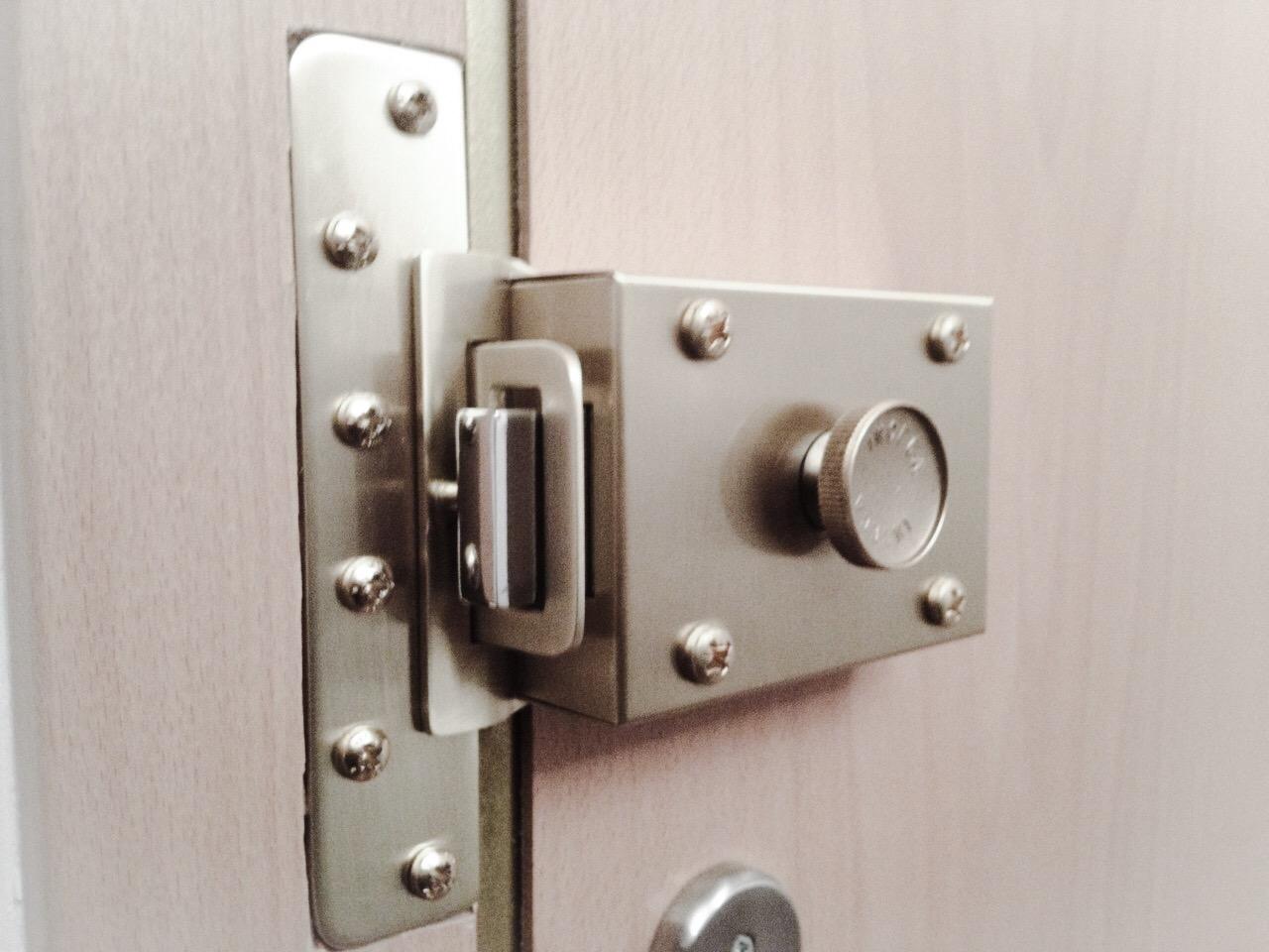 Tu cerrajer a cerrajer a 24 horas telf 661 99 11 44 - Cerraduras de seguridad precios ...
